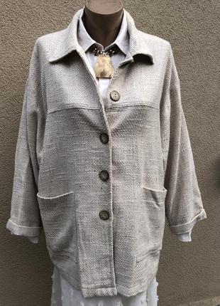 Кардиган,жакет,пиджак,куртка,хлопок,этно,бохо стиль