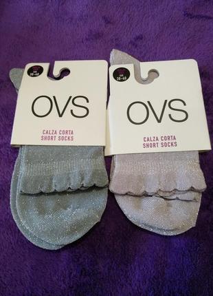 Носки ovs,