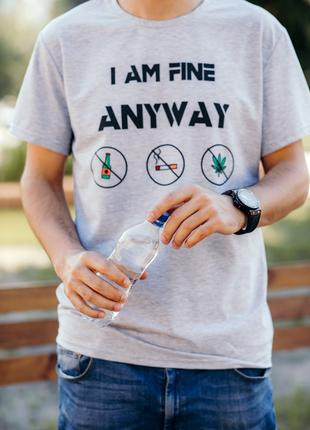 Крутая мужская футболка