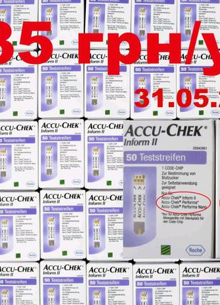 Тест-полоски Accu-check inform II к Performa и Performa nano