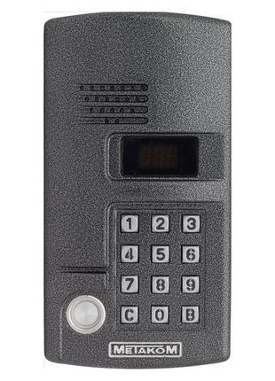 Установка и техническое обслуживание домофонных систем