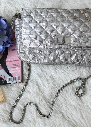 Шикарная новая сумка в стиле chanel