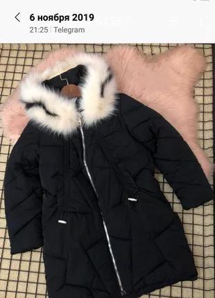Зимняя женская теплая куртка, пуховик, большой размер,батал, см.