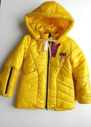 Красивая модная детская желтая куртка весна🌿-осень🍂 для девочки