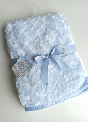 Красивейший детский плед / одеяло для  новорожденного мальчика