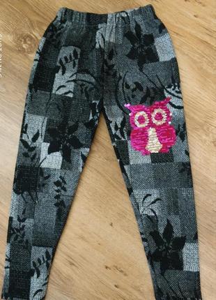 Теплые лосины для детей, штаны, гамаши