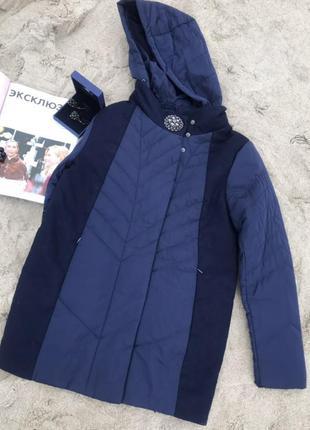Удлиненная женская демисезонная куртка,отличного качества!расп...