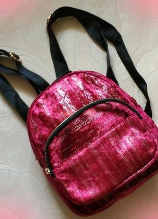 Рюкзак женский городской велюр с серебристым отливом