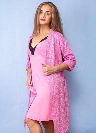 Оригинальный, комплект, халат + сорочка, см.описание!