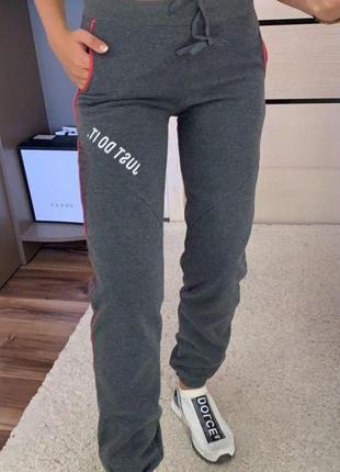 Теплые женские спортивные,прогулочные штаны,брюки, см.замеры в...