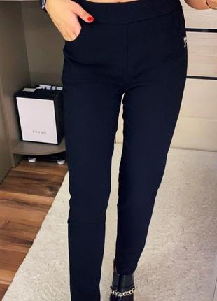Брюки,штаны,джинсы женские утепленные последний размер,батал,с...