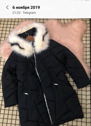 Зимняя женская теплая куртка, пуховик, большой размер,батал, с...
