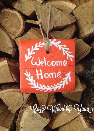 Свадебный декор, декор дома, деревянные таблички