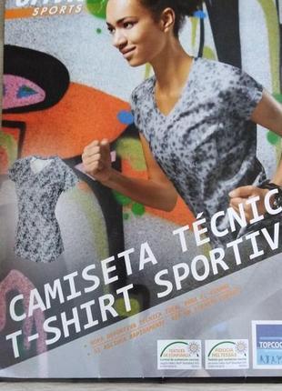Функциональная женская футболка для фитнеса, бега или йоги р. ...