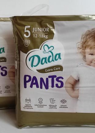 Dada extra care pants