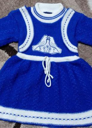Платье раритет аля 90 -ые ссср