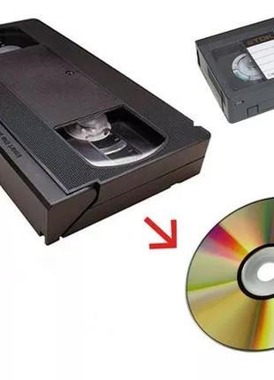 Оцифровка видеокассет VHS, VHS-C Перезапись с кассет
