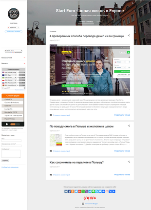 Разработка (создание) сайта Landing Page