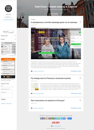 Продвижение, оптимизация и раскрутка сайтов