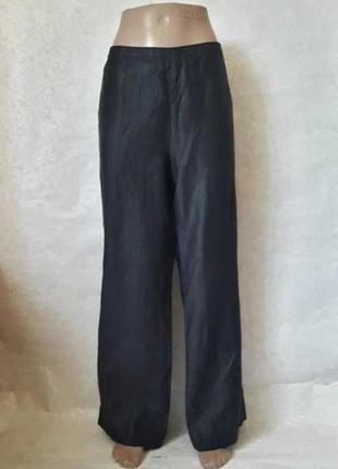 Новые лёгкие летние брюки на 87 % лён синего цвета с мерцанием...