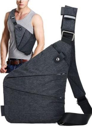 Мужская сумка-кобура cross body/кросс боди через плечо.#01
