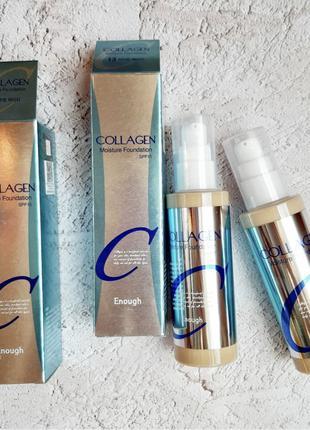Увлажняющий тональный крем с коллагеном Enough Collagen Moisture