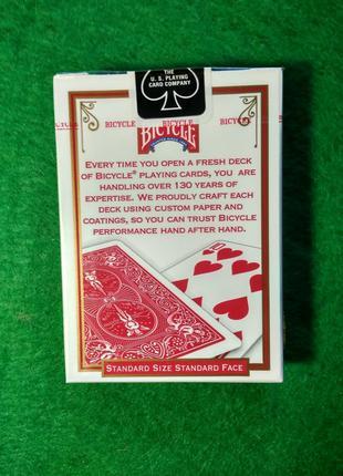 Игральные карты для покера Bicycle Standard | оригинальные кар...