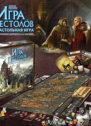 Игра престолов настольная игра Hobby World 2-е издание | насто...