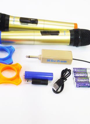 Микрофоны беспроводные Su-Kam SM-820A