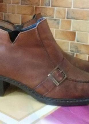 Женские туфли Rieker