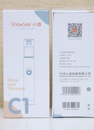 Триммер Xiaomi ShowSee C1-BK для носа и ушей / Nose Hair Trimmer