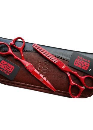 Профессиональные парикмахерские ножницы Kasho (5.5 дюймов, 6.0...