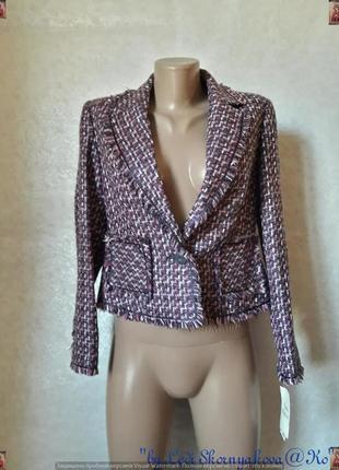 Фирменный style&co с биркой твидовый  пиджак/жакет/ в мелкую к...