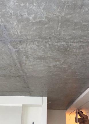 Шлифовка бетона в стиле лофт