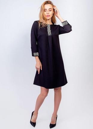 Платье нарядное черное с жемчугом