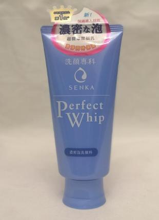 Пенка для умывания shiseido perfect whip foam 120ml