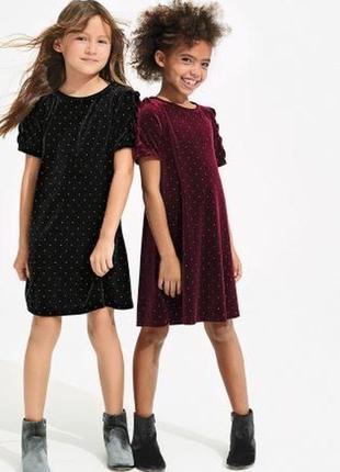 Велюровое платье next на 8-9 лет