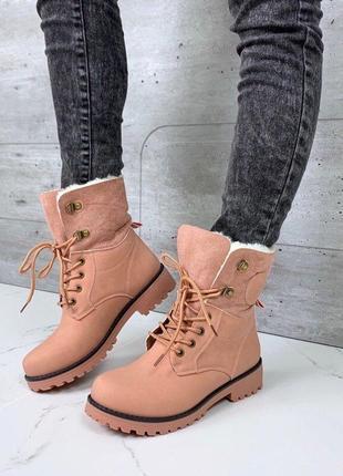 Высокие ботинки сапоги с мехом зимние теплые женские
