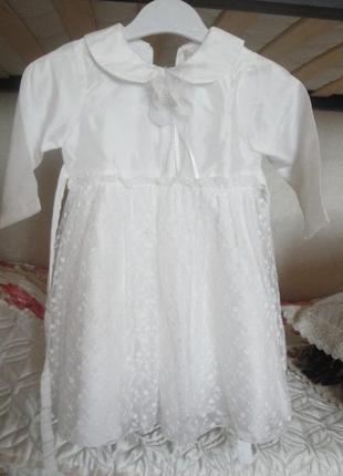 Нарядное платье, болеро и шляпка на девочку б/у