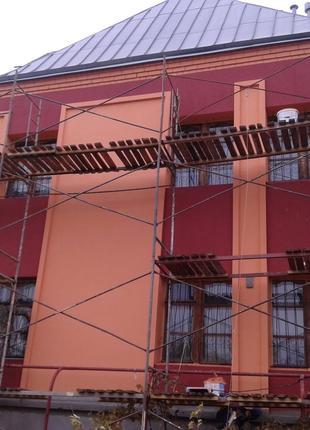 Утепление стен фасадов от 90 грн/м2, кровельные работы, ремонт...