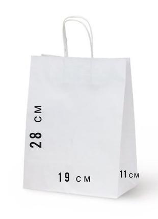 Крафт пакет белый с тонкими ручками
