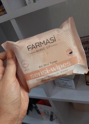 Влажные салфетки для снятия макияжа farmasi