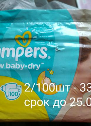 Подгузники Pampers Памперс підгузки 2 100шт 3-6кг