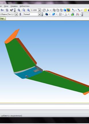 Создание чертежей и 3d моделей в KOMPAS 3D