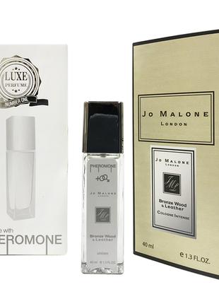 Формула феромону. парфумована вода