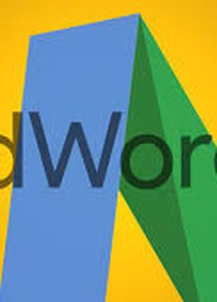 Продвижение сайтов Настройка контекстной рекламы Google AdWords