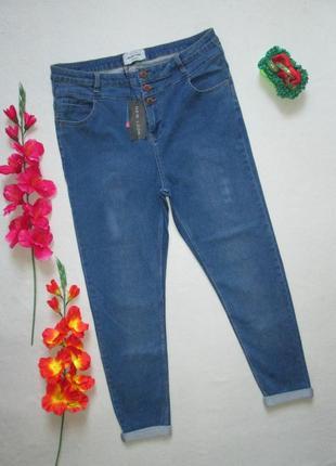 Суперовые стрейчевые джинсы скинни батал с потёртостями высока...