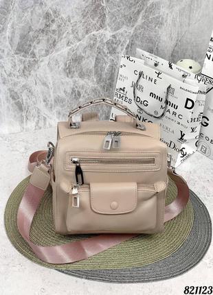 Сумка  - рюкзак трансформер кожа
