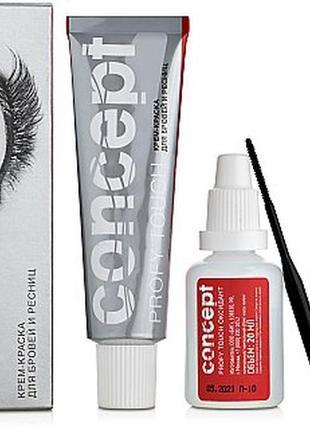 Concept profy touch крем-краска для бровей и ресниц