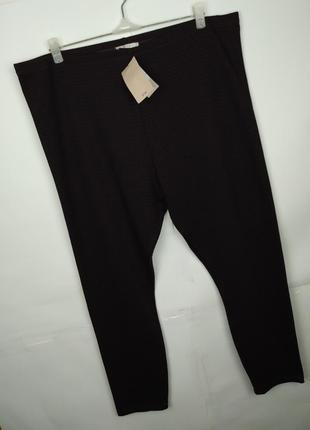 Штаны брюки трикотажные зауженные большого размера tu uk 22/50...